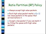 ratio partition rp policy