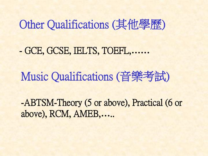 Other Qualifications (