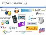 21 st century learning tools
