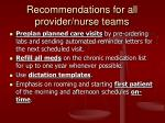 recommendations for all provider nurse teams