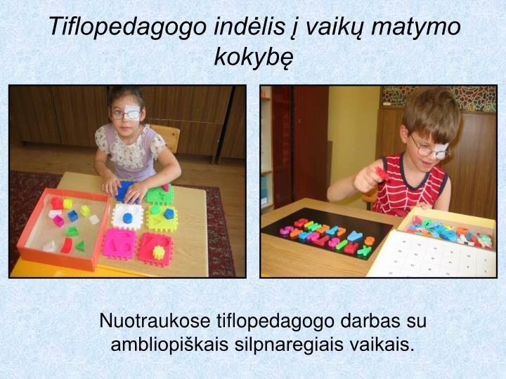 Tiflopedagogo indėlis į vaikų matymo kokybę