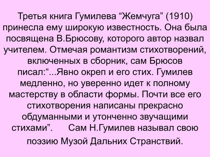 (1910)    .    .,    .   ,   ,   :...    .  ,         .           .       .      .