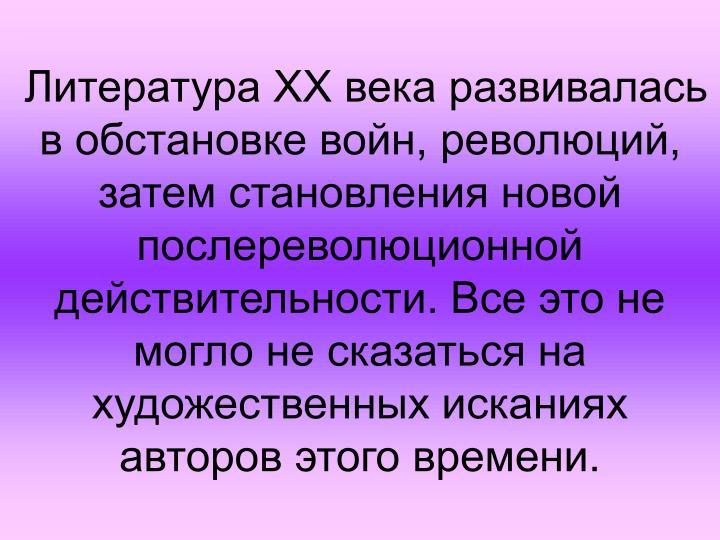 XX     , ,     .            .