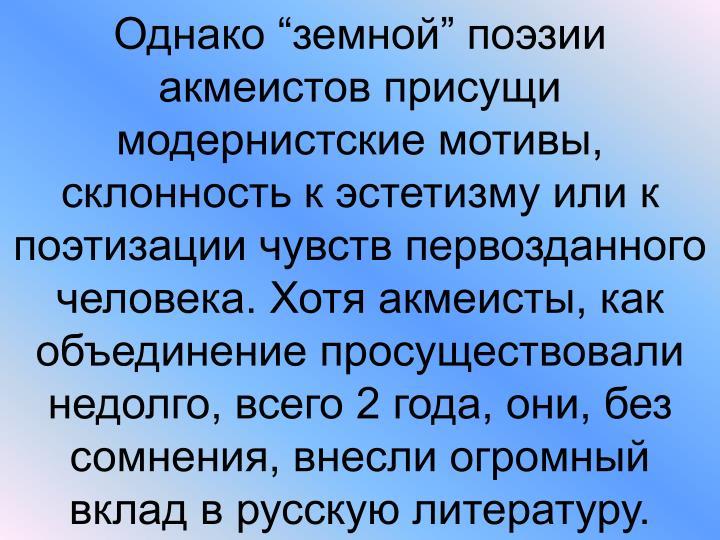 ,         .  ,    ,  2 , ,  ,      .