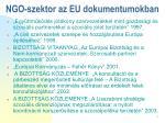 ngo szektor az eu dokumentumokban