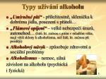 typy u v n alkoholu