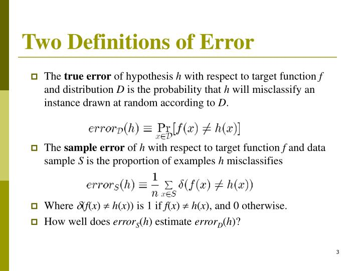 Two Definitions of Error
