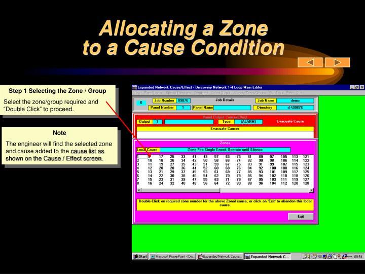 Allocating a Zone