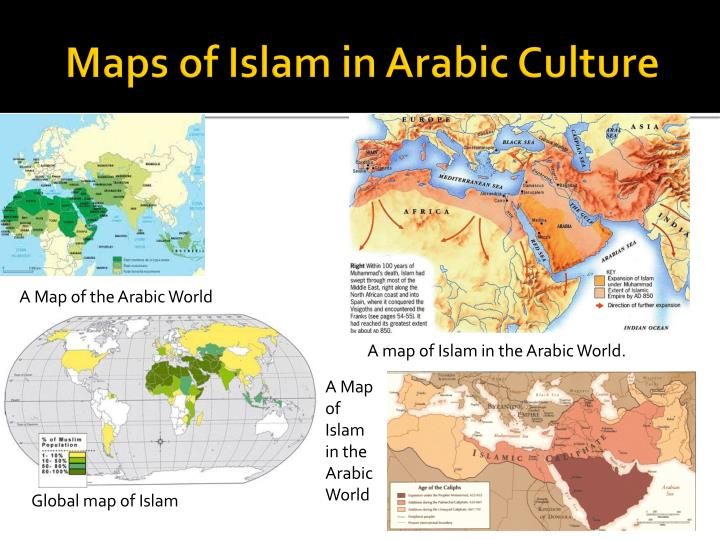 Maps of Islam in Arabic Culture