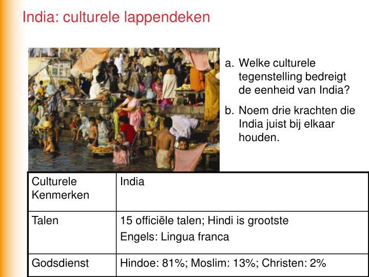 India: culturele lappendeken