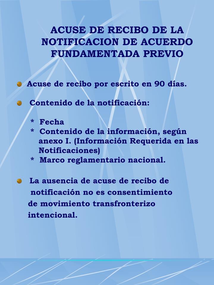 ACUSE DE RECIBO DE LA NOTIFICACION DE ACUERDO FUNDAMENTADA PREVIO