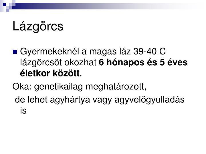 Lzgrcs