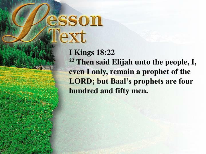 I Kings 18:22