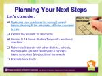 planning your next steps