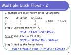 multiple cash flows 2