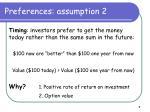 preferences assumption 2