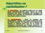 r partition ou capitalisation