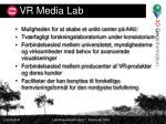 vr media lab