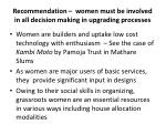 recommendation women must be involved in all decision making in upgrading processes