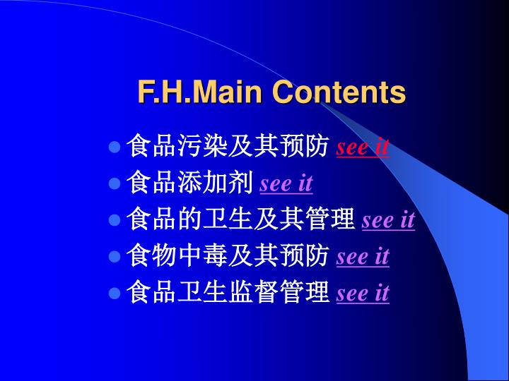 F.H.Main Contents