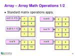 array array math operations 1 2