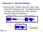 exercise 2 sound editing