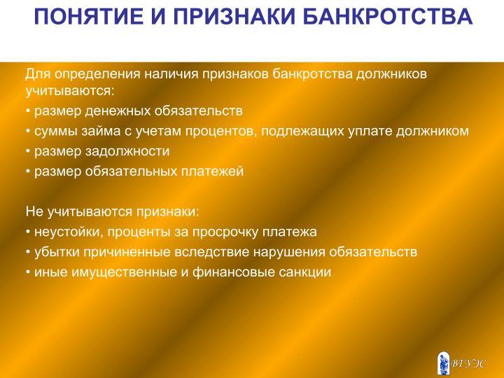 Замена прав Челябинск Форум