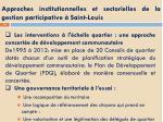 approches institutionnelles et sectorielles de la gestion participative saint louis