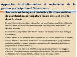 approches institutionnelles et sectorielles de la gestion participative saint louis1