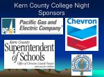 kern county college night sponsors1