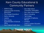 kern county educational community partners