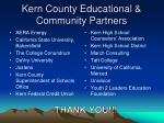 kern county educational community partners4