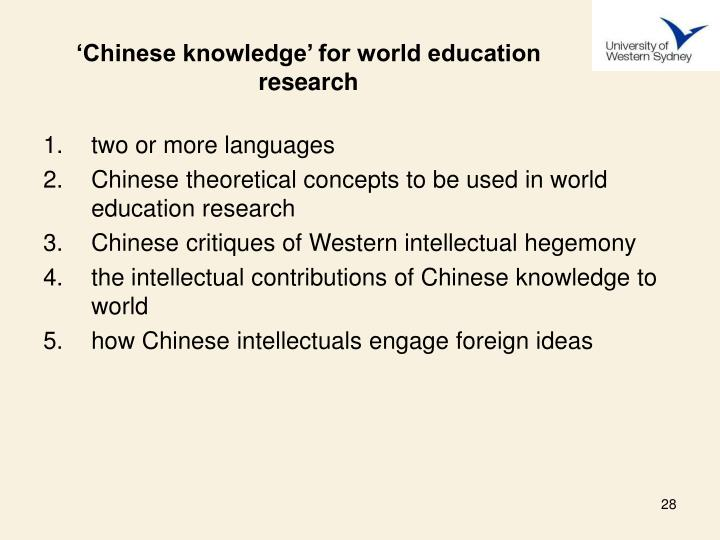 'Chinese knowledge' for world education research