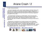 ariane crash 2