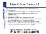 mars orbiter failure 2