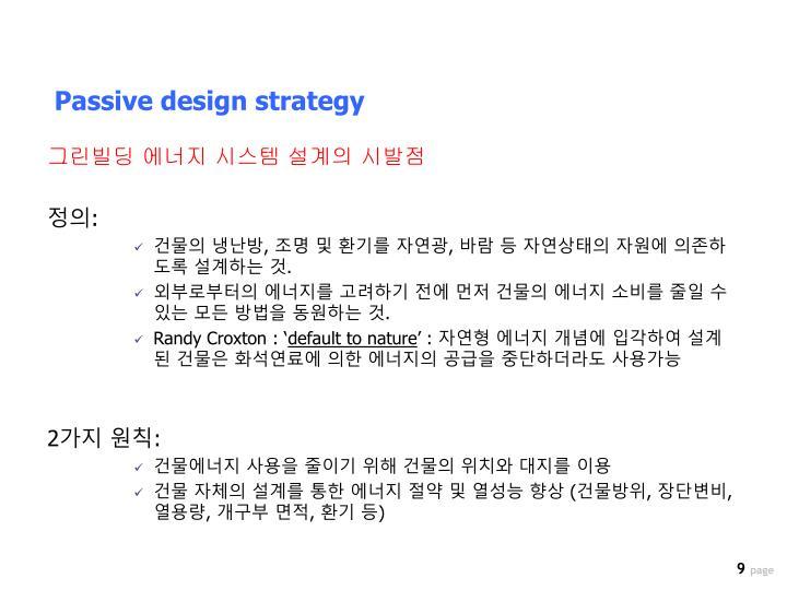 Passive design strategy
