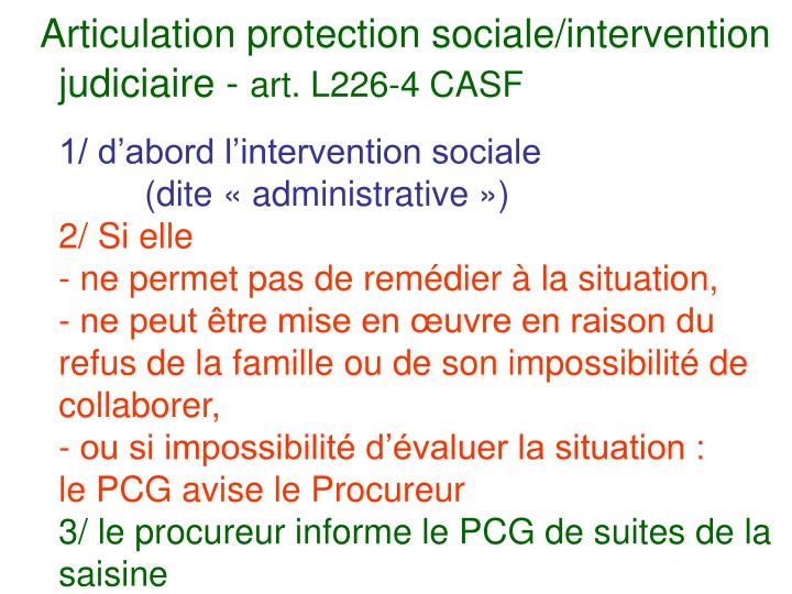 Articulation protection sociale/intervention judiciaire -