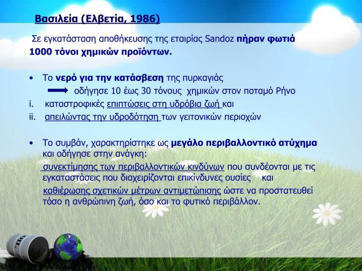 (, 1986)
