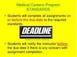 medical careers program standards2