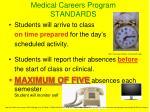 medical careers program standards3