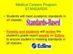 medical careers program standards4