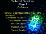 technical objectives stage 2 software