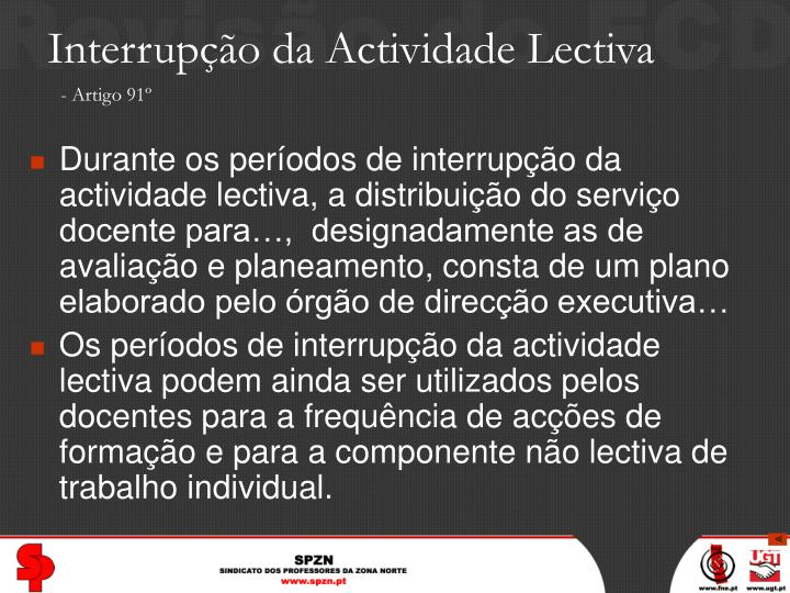 Interrupção da Actividade Lectiva