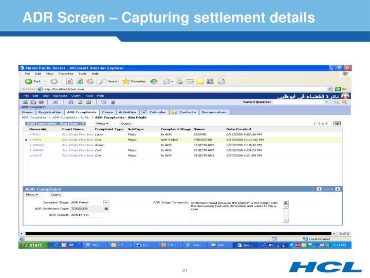ADR Screen – Capturing settlement details