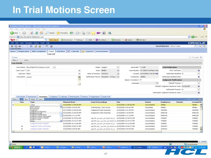 In Trial Motions Screen