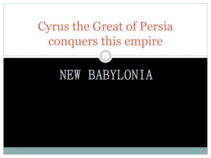 Cyrus the Great of Persia conquers this empire