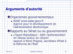 arguments d autorit