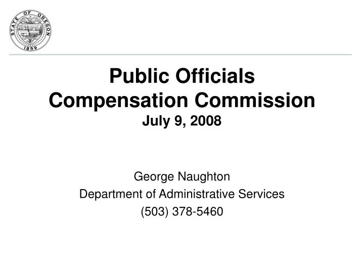 Public officials compensation commission july 9 2008