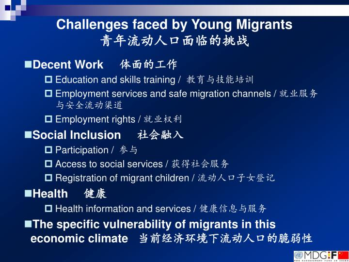 Challenges faced by young migrants