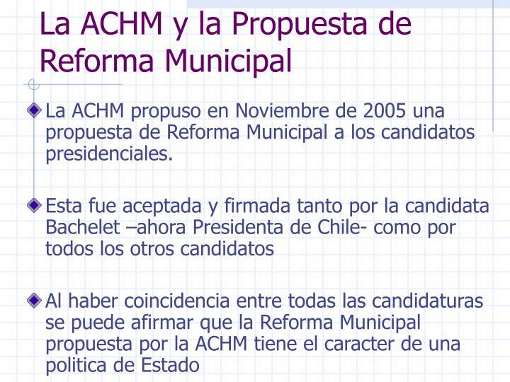 La ACHM y la Propuesta de Reforma Municipal